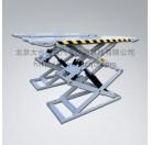 高昌 超薄剪式举升机GC-3.0SLE